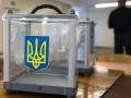 БПП и Батькивщина лидируют на выборах в Верховную Раду - опрос