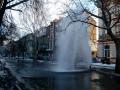 В центре Днепра из-под земли бил фонтан