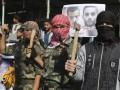 Американский суд потребовал от Палестины $650 миллионов за теракты в Израиле