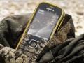 Vodafone сообщил о восстановлении связи в ОРЛО