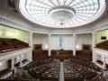 На первое заседание парламента пригласят более 60 гостей