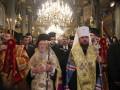 Вселенский патриарх вручил Томос для ПЦУ Епифанию