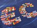 ЕС оценил свои потери от санкций России в 12 миллиардов евро