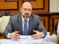 Шмыгаль: Украина вошла в серьезную волну заболеваемости COVID-19