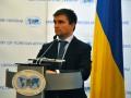 Нет независимых бойцов за свободу Донбасса - Климкин