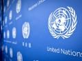 ООН рекомендует расследовать деятельность Миротворца