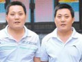 В Китае братья-близнецы встретились спустя 40 лет