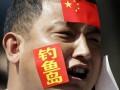 Спорные острова: Пекин обвинил японские власти в игнорировании исторических фактов