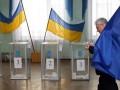 В день выборов украинцам объявят результаты телевизионного экзит-полла