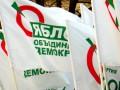 В Крыму хотят проверить на экстремизм оппозиционную партию РФ
