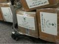 Cаудовского принца арестовали в аэропорту с двумя тоннами наркотиков
