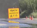 В Винницкой области на дорогу разлилось 10 тонн мазута
