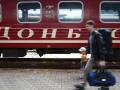 В Украине число переселенцев достигло почти 1,5 млн
