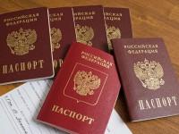 За полгода более 41 тысячи украинцев получили российское гражданство
