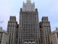 МИД РФ отреагировал на прекращение договора о дружбе