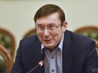 Нам просто повезло - Луценко о планах Савченко и Рубана