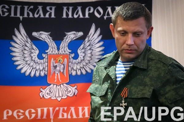 Захарченко против нового закона об оккупированном Донбассе