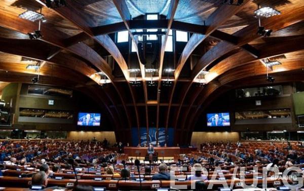 ПАСЕ проголосовала за возвращение делегации России