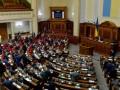 Выборы нардепов в Раду обойдутся украинцам в почти 2 млрд грн – ЦИК