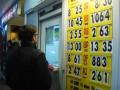 НБУ вводит ограничения на перевод валюты за рубеж