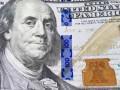 С октября в Украине начнут ходить новые доллары