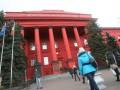 Один украинский вуз попал в 500 лучших университетов планеты