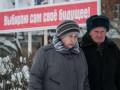 Боевики ЛНР заявляют, что выплатили 270 млн грн луганчанам