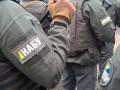 В антикоррупционном бюро объяснили причины обысков в офисе МАУ