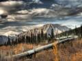 Нефтегаздобыча выпустила облигации на 1 млрд гривен