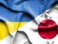 Японские инвесторы заинтересованы в сотрудничестве с Украиной