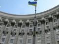 Сколько заработали украинские министры (ИНФОГРАФИКА)