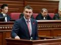 Начал работу Киевсовет VIІІ созыва, Кличко объявили избранным мэром