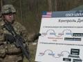 Американские десантники учат дышать бойцов АТО. Фоторепортаж