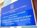 Луценко в письме омбудсмену требует прекратить нарушение прав заключенных