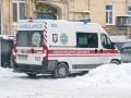 В Украине от переохлаждения умерло 150 человек