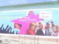 В Крыму Путина поместили на один плакат со свастикой