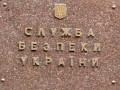 Радиоактивный багаж, прибывший в Борисполь из Москвы, будет вскрыт на спецпредприятии