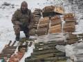 СБУ нашла тайник боевиков: гранатометы, взрывчатка, мины
