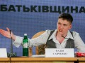 Батькивщина исключила Савченко из фракции и объяснила почему