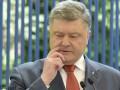 ГПУ проверит доходы Порошенко и  депутатов с мешками налички