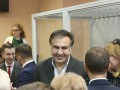 ГПУ сравнила анализ записей Саакашвили с