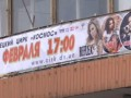 Российские артисты выступили в оккупированном Донецке, назвав свои действия