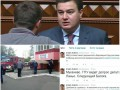 Итоги 14 июля: скандал Парасюка в Раде, атаки хакеров и взрыв во Львове