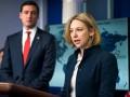 США подтвердили вмешательство хакеров РФ в выборы