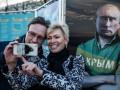 Как Антимайдан отпраздновал годовщину аннексии Крыма