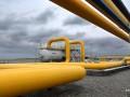 Нафтогаз раскрыл суть нового арбитража с Газпромом