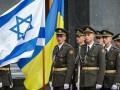 ЗСТ с Израилем: Стало известно когда Кнессет ратифицирует соглашение