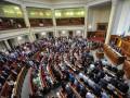 Верховная Рада уволила весь состав ЦИК