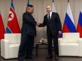 Встреча Путина и Ким Чен Ына началась во Владивостоке