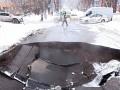 В Киеве снова провалился асфальт: Названа причина